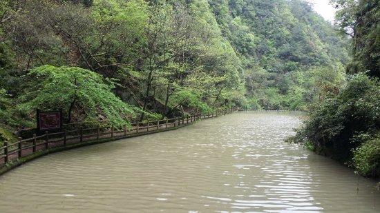 Fenghua, China: 上隱潭