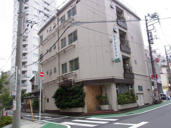Hotel Tachibana: ホテルタチバナ