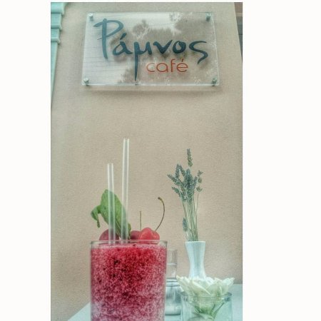 Lefkes, Grecia: Red Tartarian - Coctail - Ramnos cafe