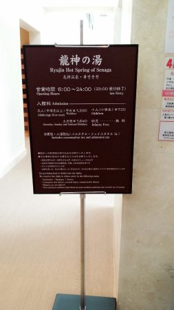 Tomigusuku, Japan: Opening times and prices
