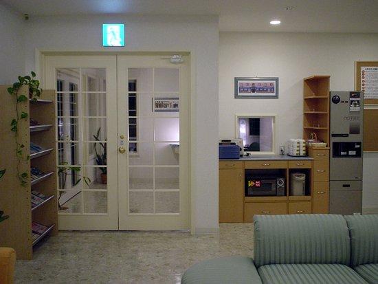 Family Lodge Hatagoya, Yamanakako Photo