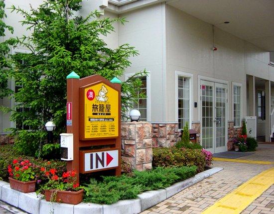 Tokyo Hotel BEST WESTERN Tokyo Nishikasai Official Website