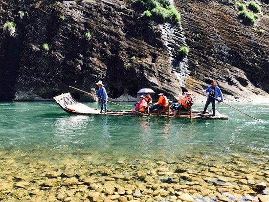 Wuyi Mountain Scenic Resort : photo5.jpg