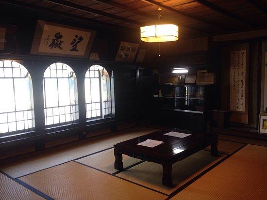 Bogakuteif Fujiya