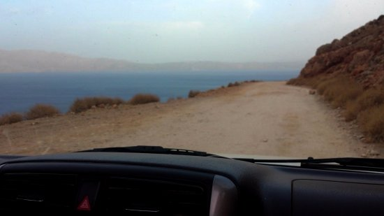 Balos Beach and Lagoon: road to Balos beach
