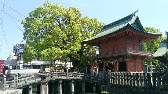 Yoka Shrine