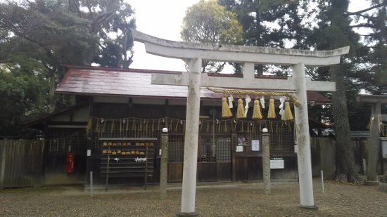 Ichimita Shrine