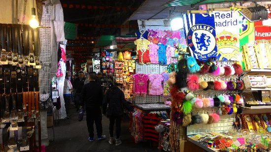 ‪Temple Street Night Market‬