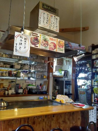Oshima-gun Wadomari-cho, اليابان: カウンター