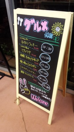 Inashiki Photo