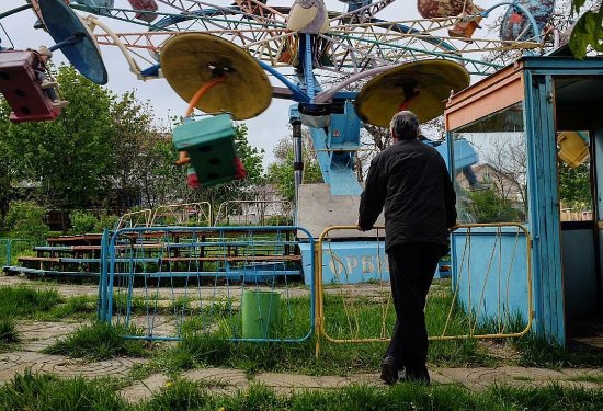 Chernobyl, Ukraina: photo2.jpg
