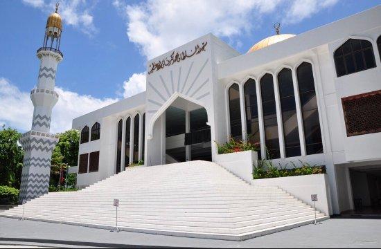 Grand Friday Mosque : photo1.jpg