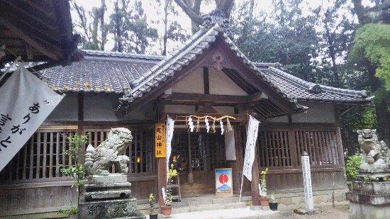 Oshiyama Shrine