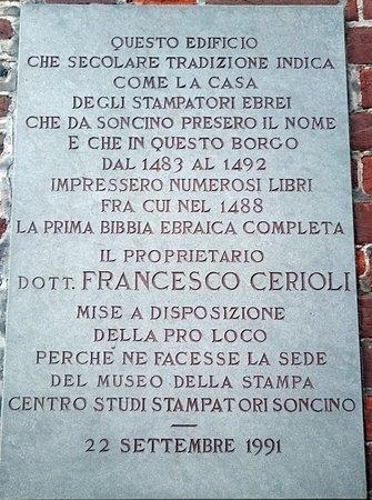 Museo della Stampa: esterno