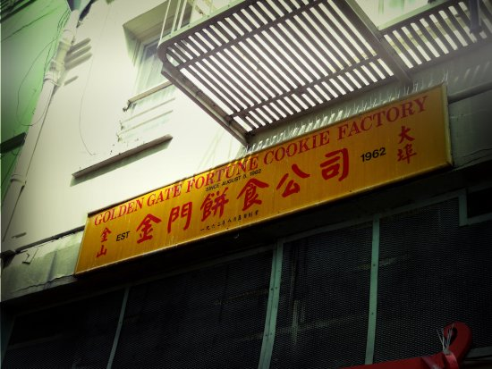 Chinese Culture Center: A must see...Fortune Cookie Factory