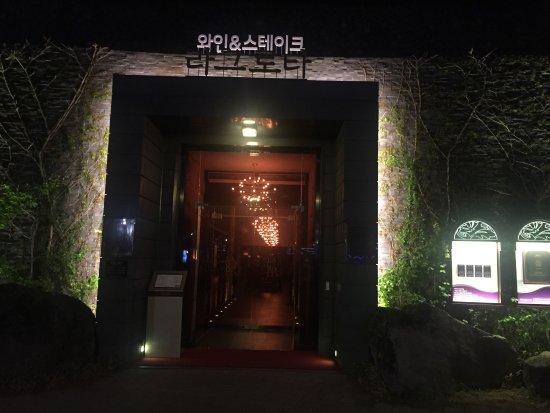 Gwangju, South Korea: 밤에 찍은 식당 입구