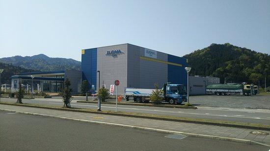 Michi-no-Eki Uminpia Ohi