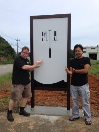 Anamizu-machi, Japan: 看板設置、完了!