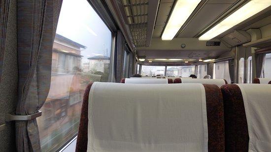 Фотография Odakyu Limited Express Romancecar