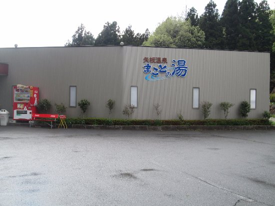Yaita, Japan: 建物の正面