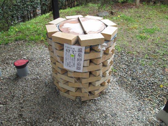 Yaita, Japan: ゆで卵が作れる