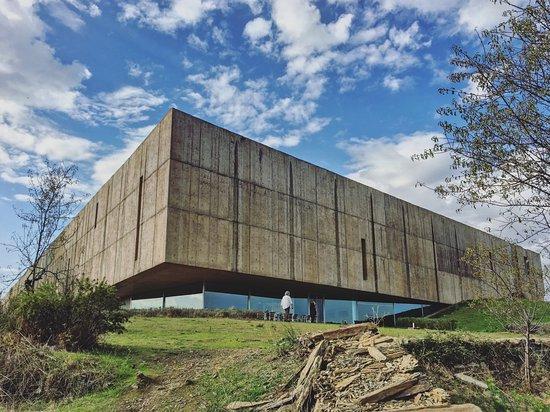Museu da Fundação do Côa