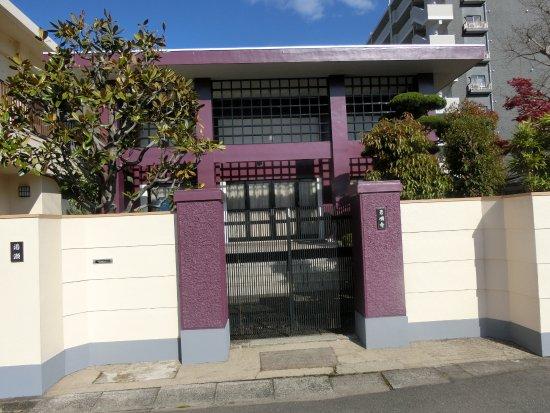 Hojun-ji Temple