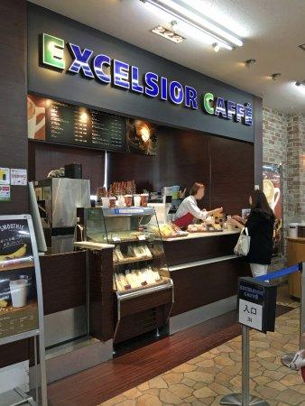 Excelsior Caffe, Hasuda Service Area Outbound Line
