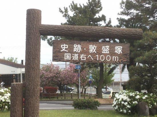 Atsumorizuka
