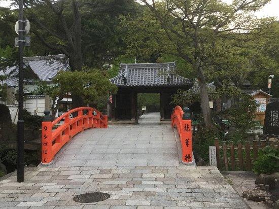 Фотография Atsumori Kubizuka