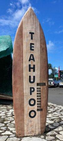 Teahupoo, French Polynesia: photo0.jpg
