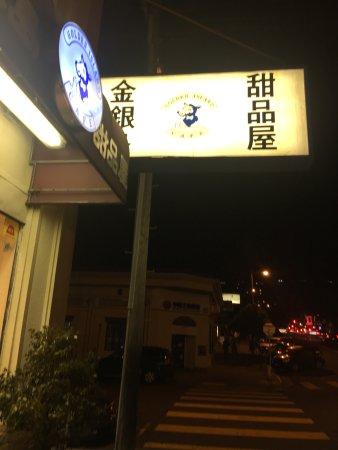 Golden Island Cafe : photo2.jpg