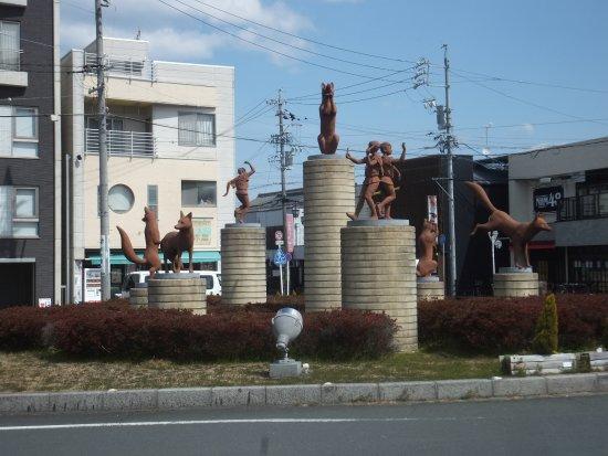 Toyokawa Foto