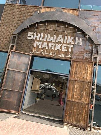 Shuwaikh Market (SM)  - Picture of Shuwaikh Market, Kuwait