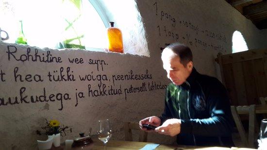 Palmse, Estland: когда интернет где-то рядом...