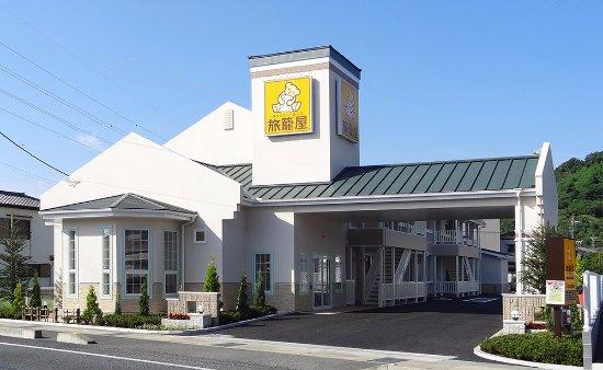 Family Lodge Hatagoya, Shimizuokitsu