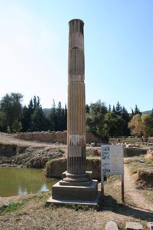 Menderes, Turquía: Monument of Sextus Appuleius, proconsul of Asia Minor, 29-28 bce