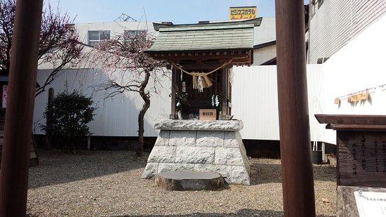 Fudanotsuji Meoto Ebisu Shrine