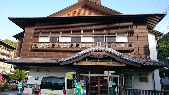 Hinagu Onsen Center