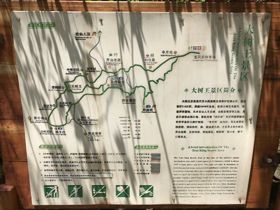 Xinchang County, China: photo2.jpg