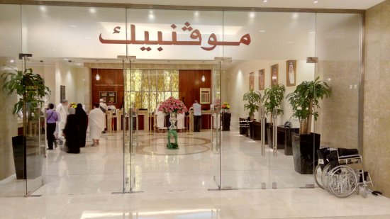 A nice hotel  for Umrah in mecca