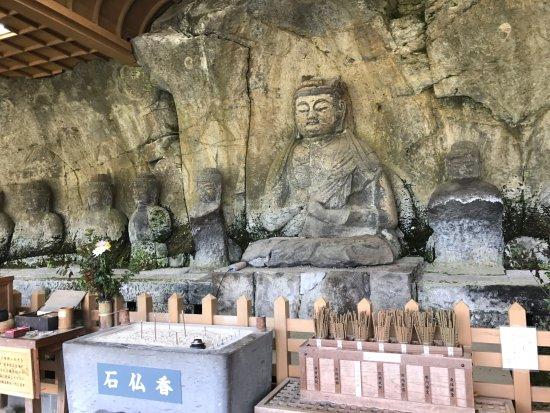 古園石仏 - Picture of Usuki Sekibutsu, Usuki - TripAdvisor