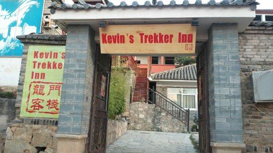 Kevin's Trekker Inn : 20170430_065254_large.jpg