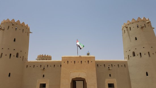 Liwa Oasis, Emiratos Árabes Unidos: Fort Liwa