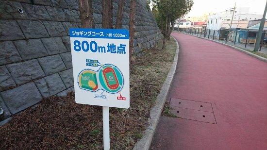 Annex Hotel Tetora: 近く散歩