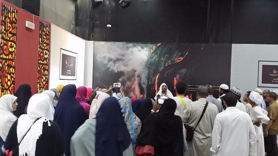 The Beautiful Names of Allah Gallery