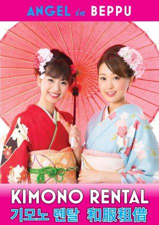 Angel Kimono Rental Beppu
