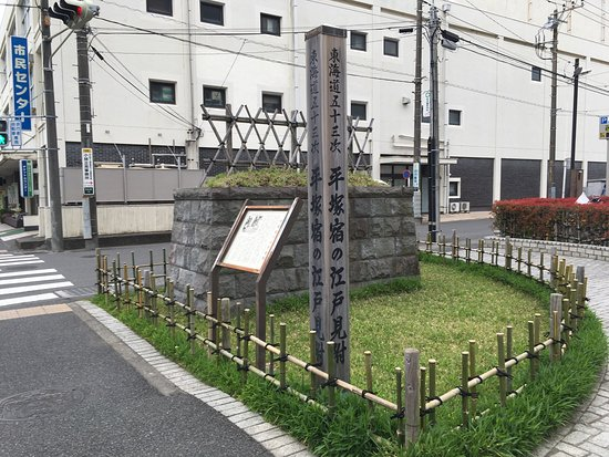 Hiratsukayado Monument