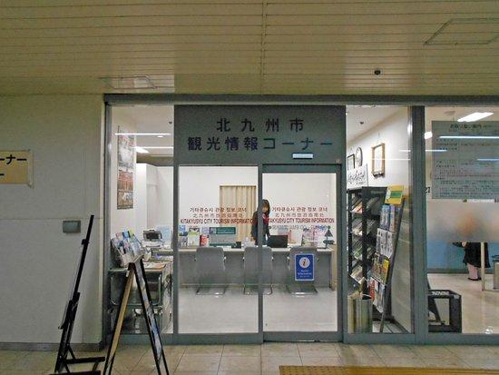 Kitakyushu Tourist Information Corner