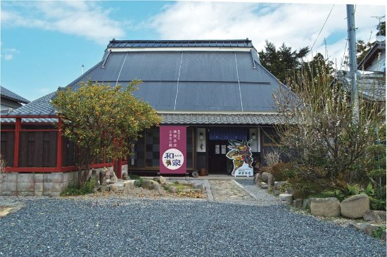 Kora-cho, Japan: getlstd_property_photo